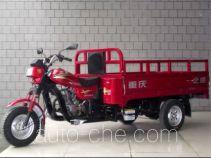 Zhiwei ZW150ZH-14 cargo moto three-wheeler