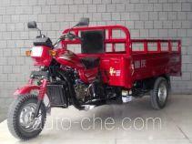Zhiwei ZW200ZH-2A cargo moto three-wheeler