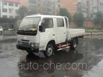 Zhixi ZX4015WA low-speed vehicle