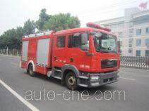 Zhongzhuo Shidai ZXF5120GXFSG40 fire tank truck