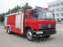 Zhongzhuo Shidai ZXF5130TXFGF30 dry powder tender