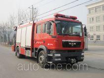 Zhongzhuo Shidai ZXF5130TXFJY100 пожарный аварийно-спасательный автомобиль
