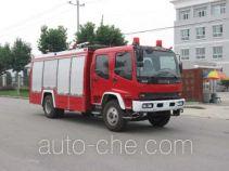 Zhongzhuo Shidai ZXF5150GXFAP50 class A foam fire engine