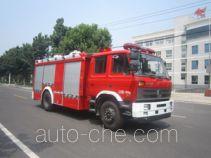 Zhongzhuo Shidai ZXF5150GXFSG50/D fire tank truck