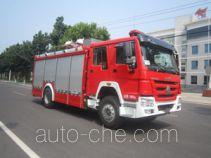 Zhongzhuo Shidai ZXF5150TXFGQ40 пожарный автомобиль газового пожаротушения