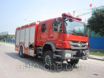 Zhongzhuo Shidai ZXF5150XXFQC200 apparatus fire fighting vehicle