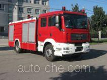 Zhongzhuo Shidai ZXF5160GXFAP50 class A foam fire engine