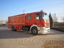 Zhongzhuo Shidai ZXF5160TXFHX20 пожарный автомобиль химической дезактивации