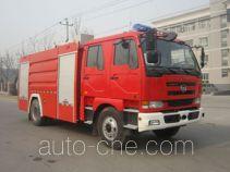 Zhongzhuo Shidai ZXF5190GXFAP70 class A foam fire engine