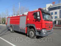 Zhongzhuo Shidai ZXF5200GXFGY80 liquid supply tank fire truck