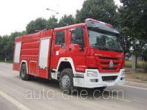 中卓时代牌ZXF5200GXFPM80型泡沫消防车
