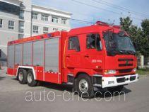 Zhongzhuo Shidai ZXF5200TXFGQ120 пожарный автомобиль газового пожаротушения