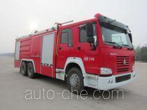 Zhongzhuo Shidai ZXF5270TXFGP100 dry powder and foam combined fire engine