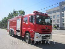 中卓时代牌ZXF5280GXFPM120型泡沫消防车