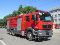 Zhongzhuo Shidai ZXF5281GXFPM120/S пожарный автомобиль пенного тушения