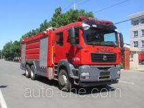 Zhongzhuo Shidai ZXF5281GXFSG120/S пожарная автоцистерна