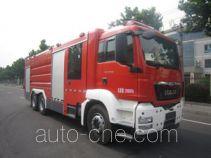 中卓时代牌ZXF5290GXFPM120型泡沫消防车