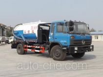 Shenglong ZXG5160GXW sewage suction truck