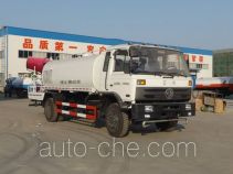 Shenglong ZXG5160TDY dust suppression truck