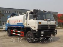 Shenglong ZXG5161TDY dust suppression truck