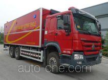 Zhenxiang ZXT5180TXFQC230/BX apparatus fire fighting vehicle