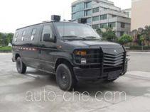 中警牌ZY5041XZH型通讯指挥车