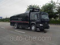 中警牌ZY5162GFB型防暴水罐车
