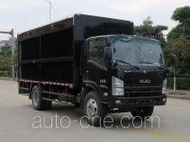 中警牌ZYG5102CBZ型布障车