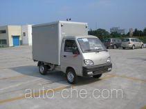 Xingsheng ZYP5010XSH mobile shop