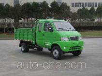 中悦牌ZYP5022ZLJU3型自卸式垃圾车