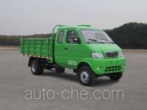 中悦牌ZYP5040ZLJ2型自卸式垃圾车