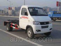 中悦牌ZYP5040ZXX型车厢可卸式垃圾车