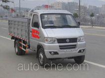 中悦牌ZYP5041ZLJ型自卸式垃圾车