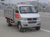 Zhongyue ZYP5041ZLJ dump garbage truck
