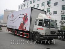 Xingsheng ZYP5122XWT mobile stage van truck