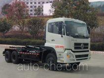 中悦牌ZYP5250ZXX型车厢可卸式垃圾车