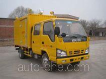 中油牌ZYT5050XGC4型工程车