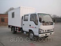 CNPC ZYT5060TPY4 water supply land equipment repair and maintenance unit