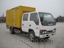 CNPC ZYT5070XDY power supply truck