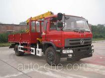 CNPC ZYT5120JSQ4 truck mounted loader crane