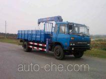 CNPC ZYT5140JSQ truck mounted loader crane