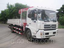CNPC ZYT5142JSQ truck mounted loader crane