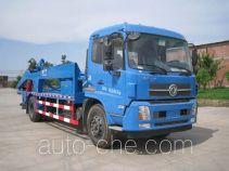中油牌ZYT5160ZBG4型背罐车