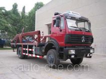 CNPC ZYT5161ZBG tank transport truck