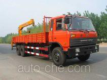 CNPC ZYT5200JSQ truck mounted loader crane