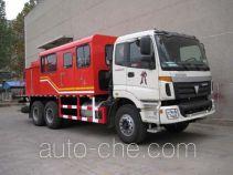 CNPC ZYT5232TQL6 dewaxing truck