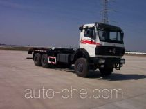 CNPC ZYT5250ZBB skip loader truck