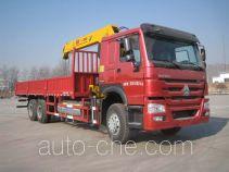 CNPC ZYT5251JSQ5 truck mounted loader crane