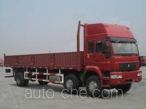 黄河牌ZZ1254K56C5C1型载货汽车