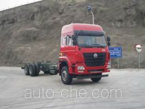 Sinotruk Hohan ZZ1255N4643D1 truck chassis